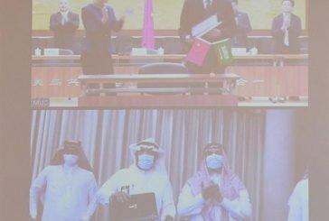جامعة الملك عبدالعزيز توقع اتفاقية لتعليم اللغة الصينية في المناهج والخطط الدراسية
