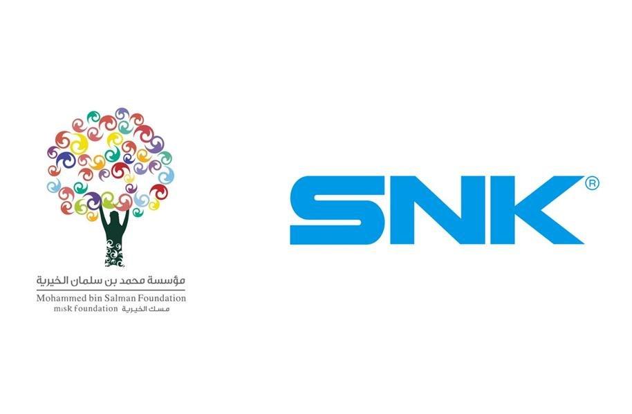 """""""مسك الخيرية"""" تستحوذ على 33.3% من شركة الألعاب الإلكترونية اليابانية SNK"""
