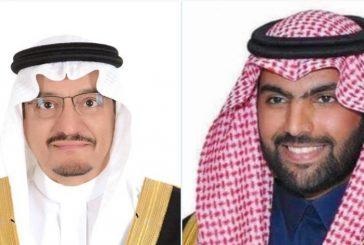 خالد الفيصل يعلن اختيار وزيرَيْ