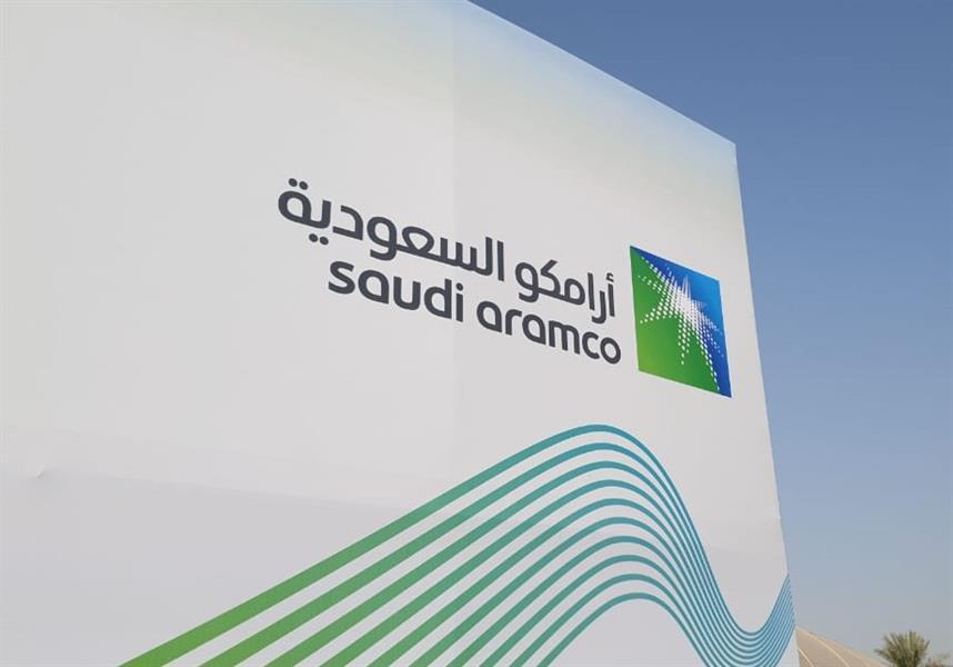 """""""أرامكو"""": حققنا رقماً قياسياً في إنتاج الغاز ودخل الشركة يعادل شركات التقنية العالمية"""
