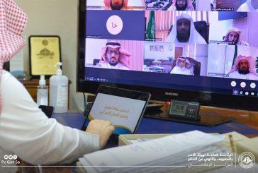 الرئيس العام لهيئة الأمر بالمعروف يطلق خطة تطوير وتعزيز العمل الميداني