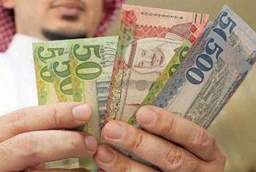 البنك المركزي: الأوراق النقدية والعملات التي تحمل مسمى مؤسسة النقد تحتفظ بصفة التداول القانوني