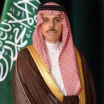 وزير الخارجية: المملكة برئاستها مجموعة العشرين واجهت تحديات جائحة كورونا بعزيمة واقتدار