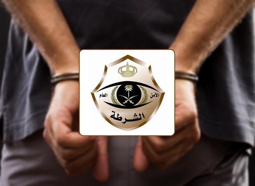 القبض على 4 وافدين تورطوا بارتكاب عددٍ من جرائم سرقة المصوغات الذهبية بالرياض