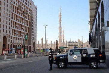 الإطاحة بـ 5 متهمين بارتكاب 6 جرائم سرقة للمنازل والاستراحات في المدينة المنورة