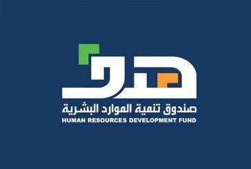 1600 موظفة سعودية يسجلن في برنامج نقل المرأة العاملة