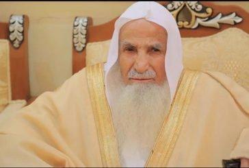 وفاة الشيخ محمد البشري الرئيس الأسبق لجمعية تحفيظ القرآن في عسير