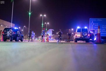 الجوف: القبض على 4 مواطنين لتورطهم بإتلاف عدد من أجهزة الرصد الآلي بالمنطقة