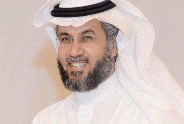الشمراني رئيسًا تنفيذيًا لهيئة المساحة الجيولوجية