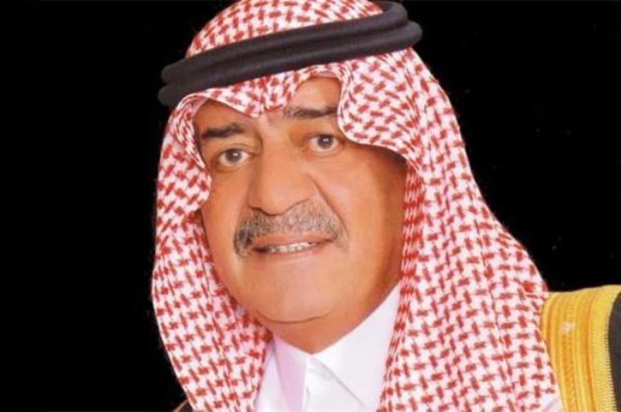 الأمير مقرن يعزي ملك البحرين في وفاة الأمير خليفة بن سلمان آل خليفة