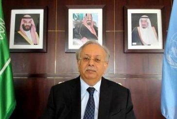 المملكة تحمّل الحوثيين مسؤولية الهجوم على محطة جدة أمس