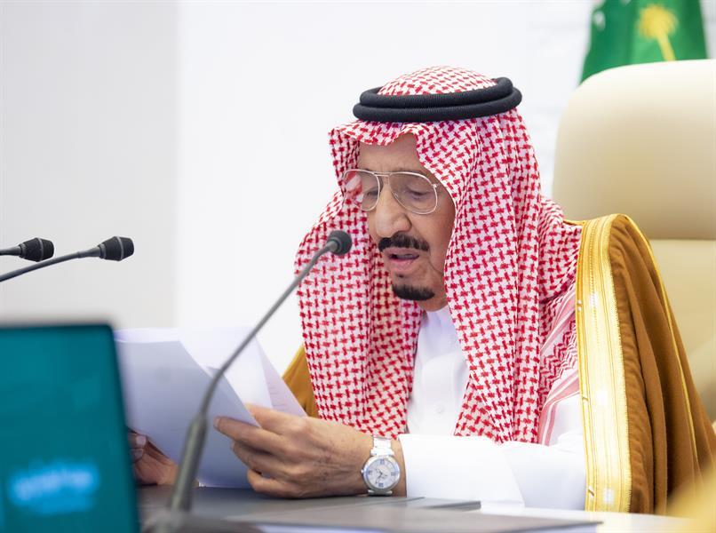 خادم الحرمين في ختام قمة العشرين: المملكة ستستمر في تحقيق التعاون العالمي وإيجاد الحلول للتحديات العالمية