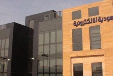 الجامعة الإلكترونية تفتح باب القبول لدراسة البكالوريوس للفصل الدراسي الثاني