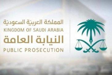 النيابة العامة: السجن والغرامة عقوبة من يمارس العنف أو الإساءة ضد المرأة