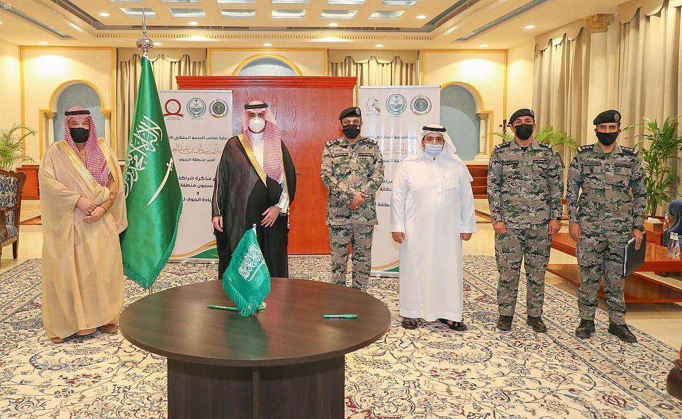 أمير الجوف يشهد توقيع اتفاقية تعاون بين سجون المنطقة وغرفة وريادة الجوف