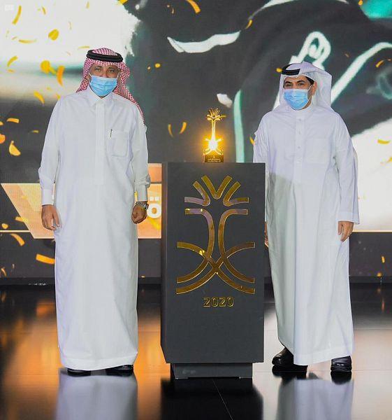 وزارة الرياضة تحقِّق جائزة التميز الإعلامي 2020 لليوم الوطني الـ90