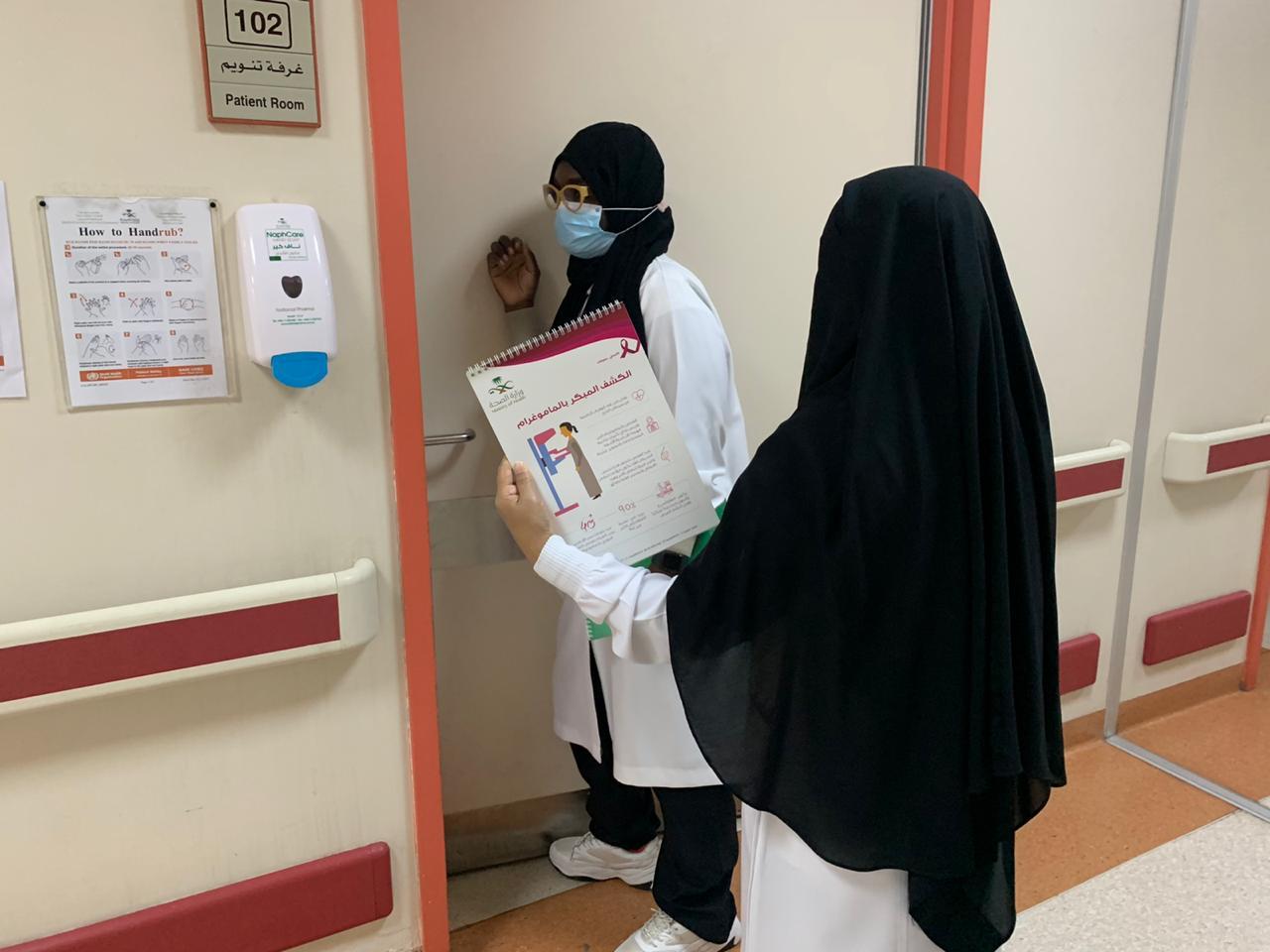 شرق جدة ينظم حملة توعوية عن الوقاية من سرطان الثدي