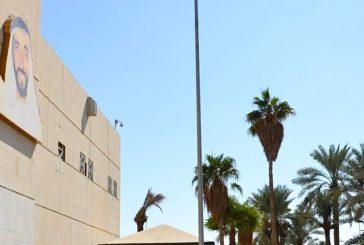 سفارة الامارات بالرياض تحتفل بـ