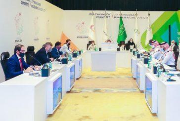 لجنة التقييم الآسيوية تتفقد استعدادات الرياض لاستضافة ألعاب 2030