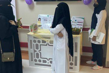 اليوم العالمي للطفل الخديج بمستشفى شرق جدة