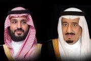 خادم الحرمين وولي العهد يعزيان رئيس موريتانيا في وفاة الرئيس الأسبق