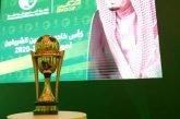 اتحاد الكرة يعلن بروتوكول تتويج الفائزين في نهائي كأس الملك
