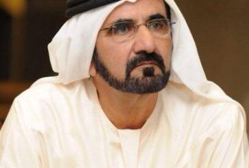 الإمارات تعلن منح الإقامة الذهبية لمدة 10 سنوات لهذه الفئات من المقيمين