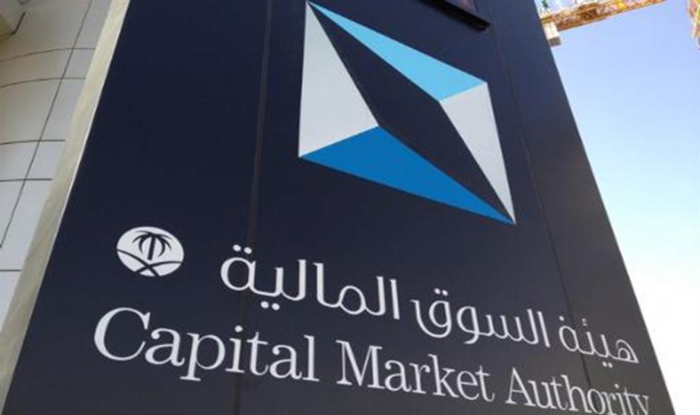 """""""السوق المالية"""": رصد عدد من اشتباهات التلاعب والتضليل المخالفة للنظام"""