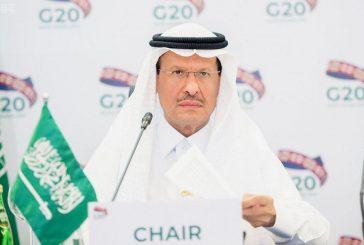 وزير الطاقة: رأس المال الحقيقي للمملكة موهبة أبنائها وليس النفط ودورنا تمكينه