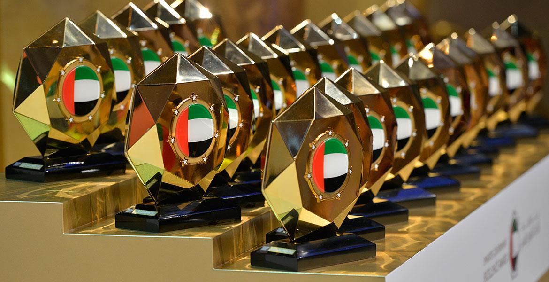 """""""الغذاء والدواء"""" تفوز بجائزة التميز الحكومي العربي كأفضل مؤسسة"""