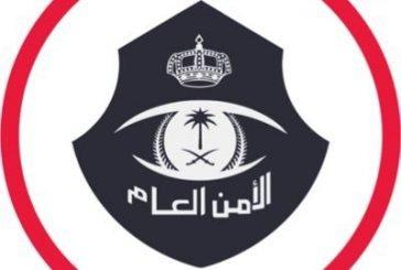 الأمن العام يُحذر مجدداً من استقبال مكالمات مُبهمة من جهات غير رسمية