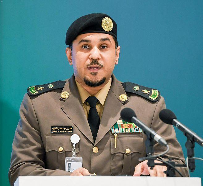 متحدث الداخلية: ليس لدينا قضايا ضد مجهول وكفاءة الأجهزة ساهمت في تصدر المملكة لمؤشرات أمنية عالمية