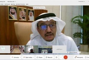 وزيرا التعليم السعودي والإماراتي يترأسان لجنة التنمية البشرية بـ
