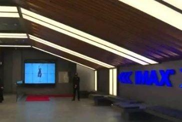 افتتاح أول دار سينما في عسير