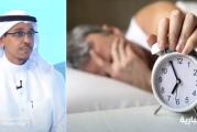 استشاري: متوسط ساعات نوم السعوديين من الأقل عالمياً