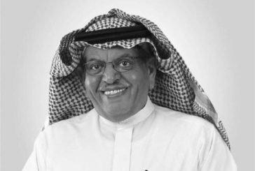 بنك البلاد ينعى رئيس مجلس الإدارة عبدالرحمن الحميد
