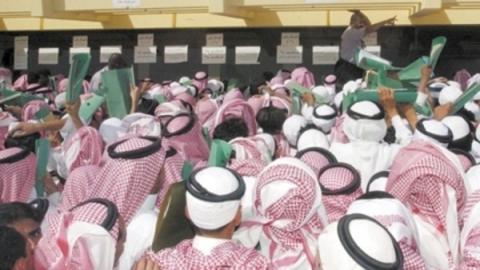 نشرة سوق العمل: انخفاض معدل البطالة بين السعوديين في الربع الثالث من 2020
