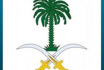 الديوان الملكي: وفاة الأمير خالد بن فيصل بن سعد الأول