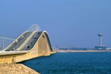 جسر الملك فهد يُعلن إجراءات دخول البحرين ويستثني 5 فئات من الفحص المخبري