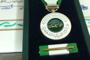 منح ميدالية الاستحقاق من الدرجة الثالثة لـ
