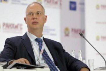 رئيس صندوق الاستثمار الروسي: مدينة