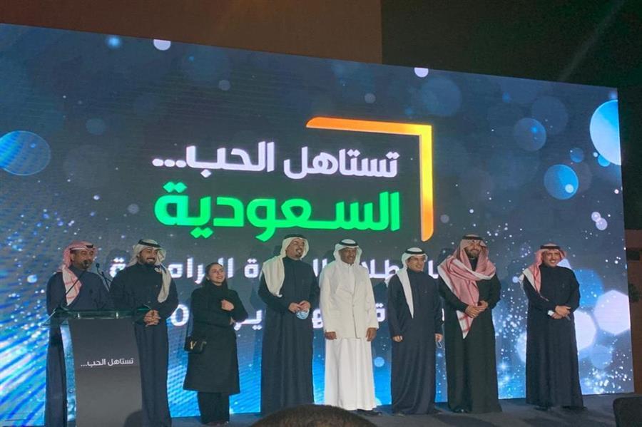 """هيئة الإذاعة والتليفزيون تطلق هويتها الجديدة بشعار """"تستاهل الحب.. السعودية"""" وبرامج مميزة"""