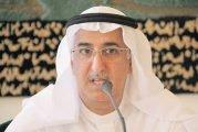 السيرة الذاتية للدكتور فهد المبارك محافظ البنك المركزي السعودي