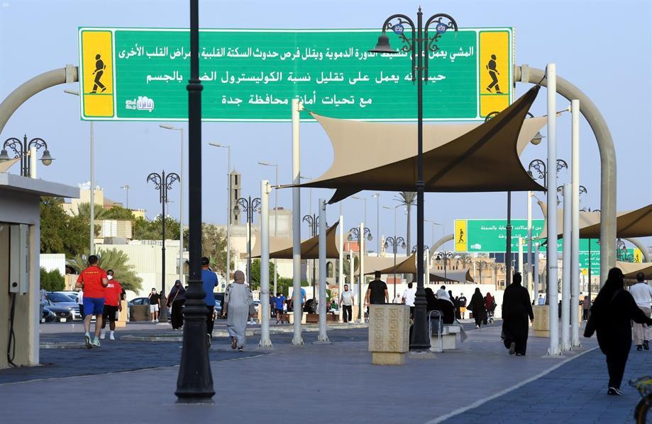 """رئيسة """"التخطيط الحضري"""": مدن المملكة قادرة على استيعاب الزيادة السكانية خلال 100عام"""