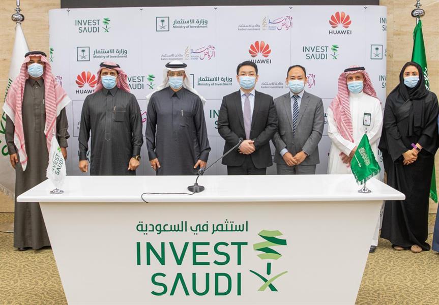 """الفالح: """"هواوي"""" تتجه لافتتاح أكبر متجر لها خارج الصين في الرياض"""