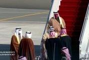 بدء وصول قادة ورؤساء دول مجلس التعاون إلى العلا لحضور القمة الخليجية الـ41