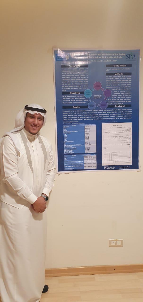منسوبو العلاج الطبيعي بشرق جدة يهنئون زملاءهم بمناسبة نشر بحثهم بمجلة دولية