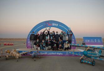 تتويج الفائزين في بطولة الطائرات اللاسلكية