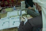 ضبط 175 مخالفة بأسواق الذهب والمجوهرات بعدد من مناطق المملكة