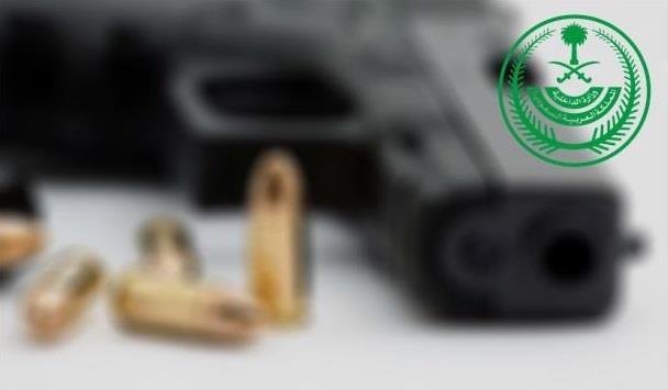 تعرّف على اللائحة التنفيذية لنظام الأسلحـة والذخائر بعد تعديلها
